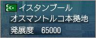 0903225.JPG