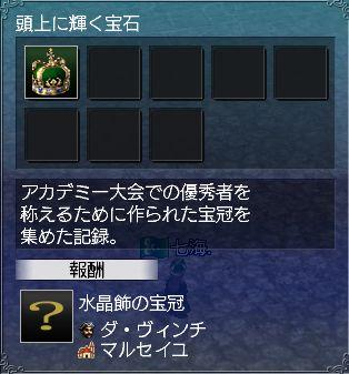 2010090512.JPG
