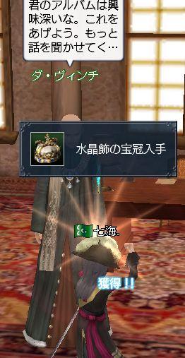 2011110517.JPG